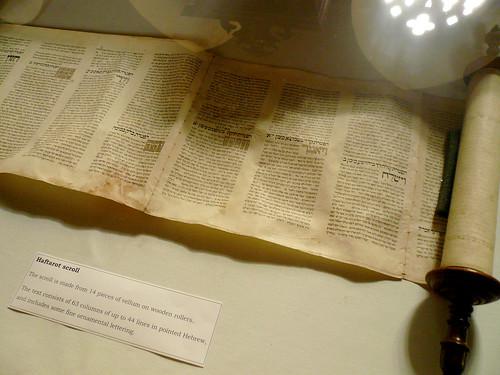 haftarot scroll