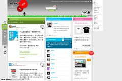 db_db frontpage