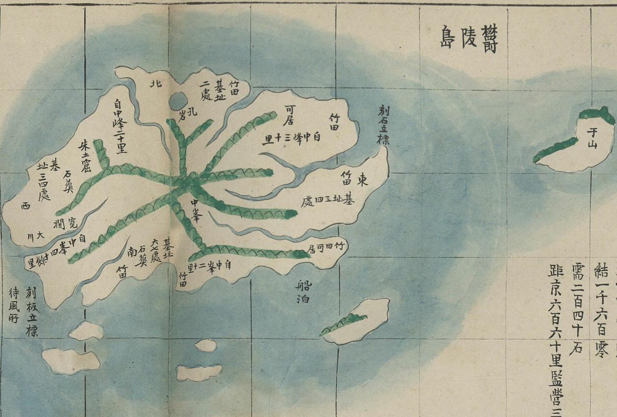 Samcheok & Ulleungdo (1884 - 1894)