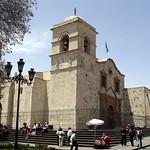 Arequipa: Claustro de la Compañia