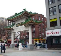 bos_china_gate