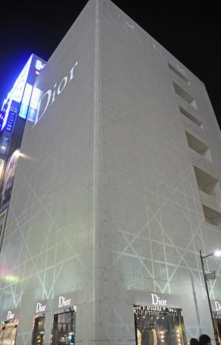Ginza Dior