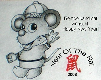 2008 Chinese New Year - Year of the Rat