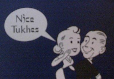 2:18:08 Nice Tukhes