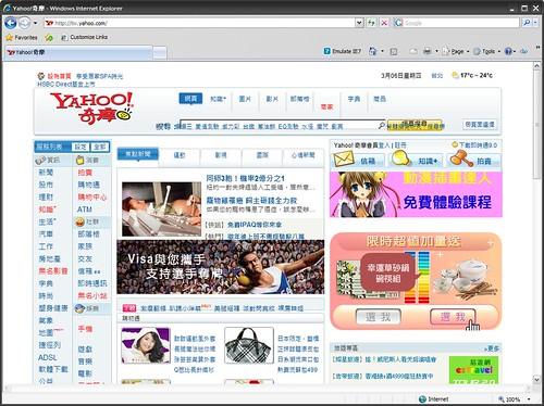 Yahoo in IE8 beta