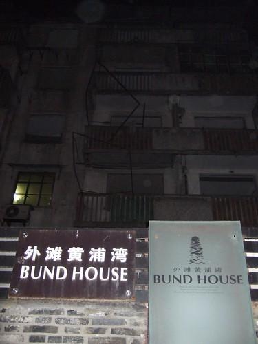 Bund House