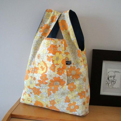 Reversible sunny yellow market tote bag