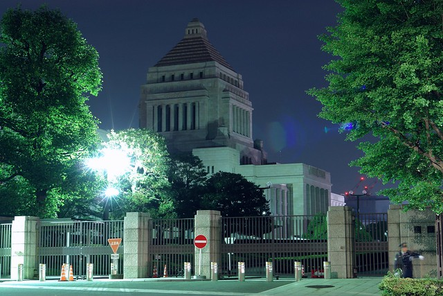 The National Diet Building