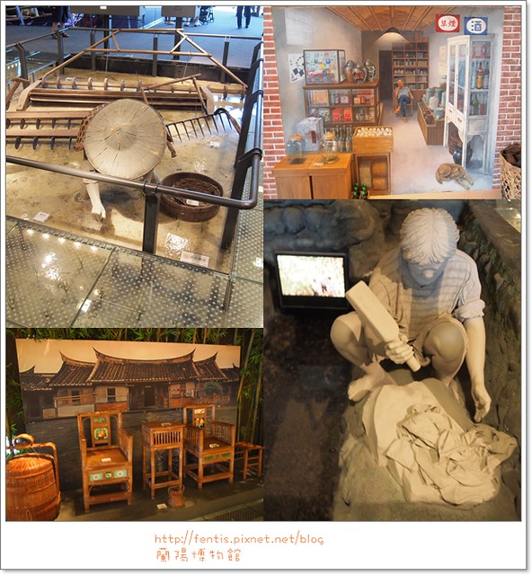 蘭陽博物館4