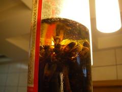 虎頭蜂藥酒