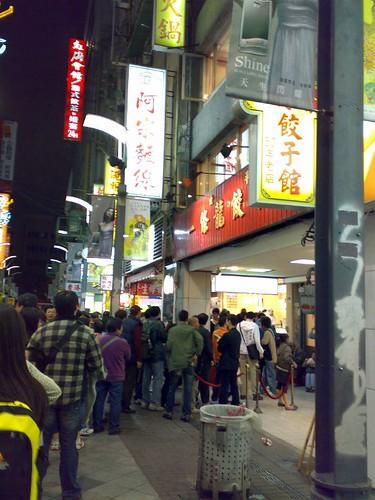 Taiwan (481)
