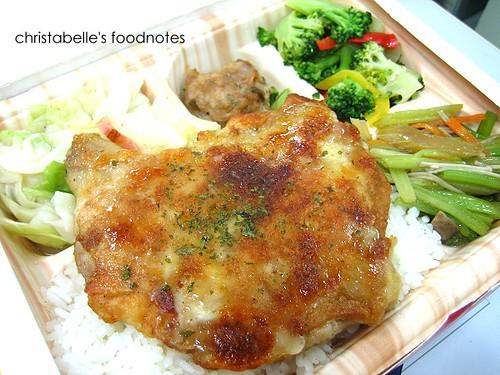法琪歐義式餐盒  法式起司雞腿