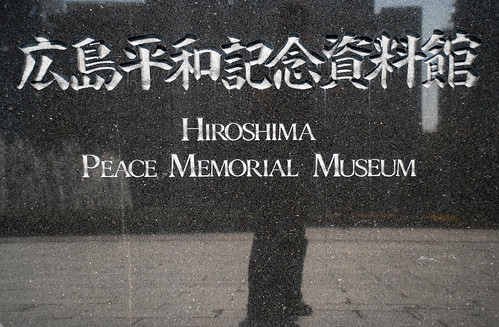 Hiroshima 03.jpg