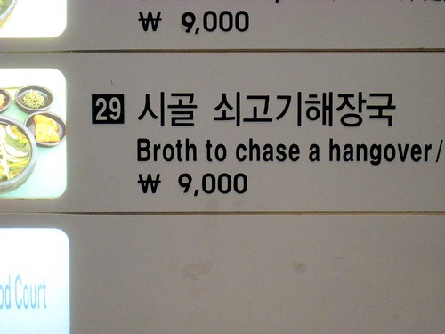 hangover broth