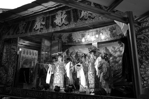 Taiwanese Traditional Theater