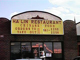 Ha Lin Chinese Food