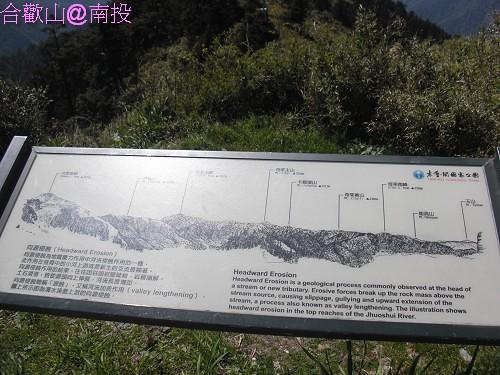合歡山CIMG2614