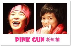 PinkGun_woed