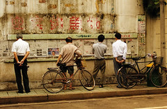 Wallpaper - China (KILTTI) Tags: china wallpaper bike bicycle wall magazine newspaper asia chinese bikes chineseman travelphotography chinesemen 5photosaday