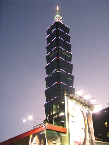 A more successful attempt to photograph Taipei 101