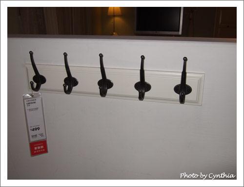 IKEA掛勾