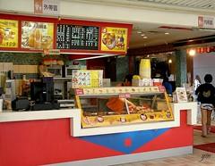 最台的速食店,頂呱呱