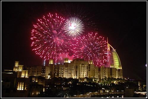 Thumb Feliz Año Nuevo 2008