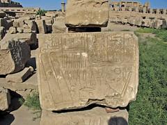 Tutankhamun / Ay shrine 6 (kairoinfo4u) Tags: stones egypt karnak tutankhamun nebkheperure hemhemcrown