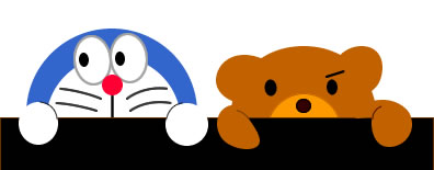 Teddy and Doraemon