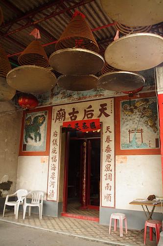 天后古廟 (by Audiofan)