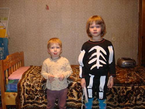 Скелетоны