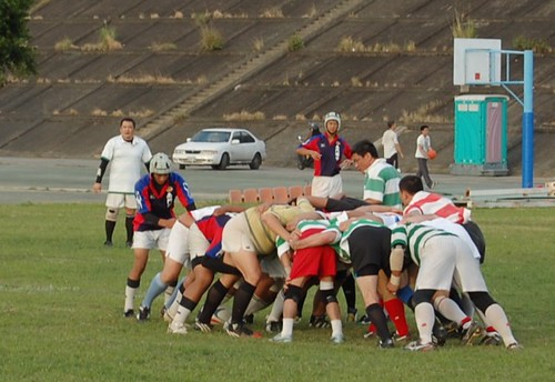Do scrum