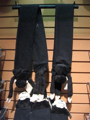 IMG_3928 gift shop