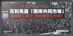 DPP's Discriminatory Ad