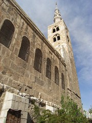Tower in old city of Damascus