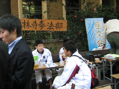 Shaolin Kung Fu club in Waseda University