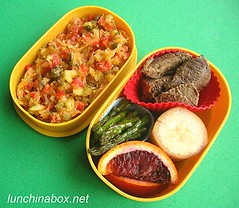 Spaghetti squash & lamb bento lunch (Biggie*) Tags: food orange lunch banana asparagus squash lamb bento zucchini spaghettisquash courgette bellpepper packedlunch bloodorange brownbag lunchinabox roastlamb redbellpepper sacklunch morobloodorange moroccanlamb brownbaglunch moroorange lunchinaboxnet morroccanlamb twittermoms