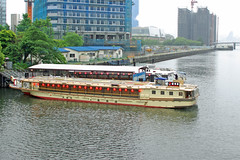 roofed pleasure boat Ohgosho