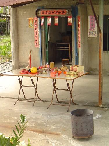 bai bai table