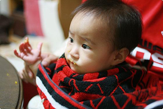 URAWA REDS SUPPORTER