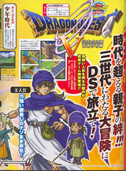 dragonquestv1