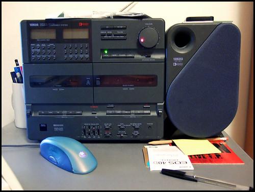 HenriBlock. mini. stereo. yamaha