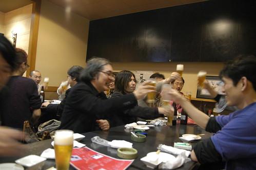 丸山先生還暦祝いパーティ 二次会, いさりび, 青物横丁