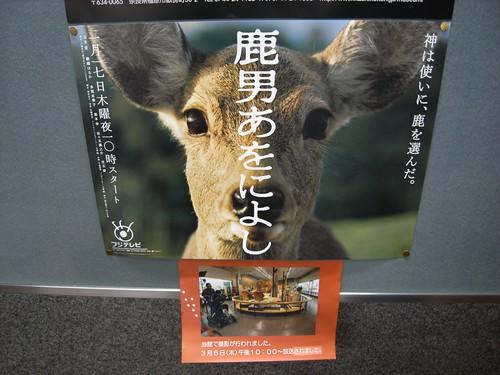 橿原考古学研究所附属博物館-06