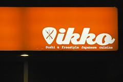 Ikko Japanese Restaurant