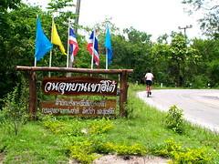 Khao Ito Waterfall thailand01
