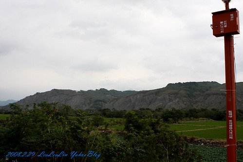 利吉惡地|台東卑南景點