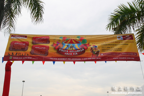 NAZA KIA Family Fiesta / Carnival @ Stadium Shah Alam