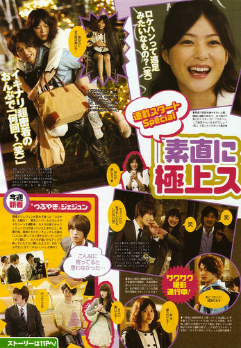 Weekly Television (2010.no15) P.15