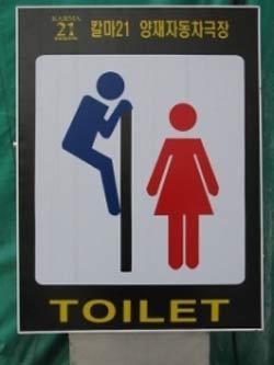 toilet41-0807